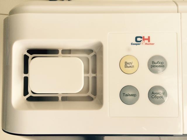 увлажнитель воздуха CH-8350D - большое фото 2